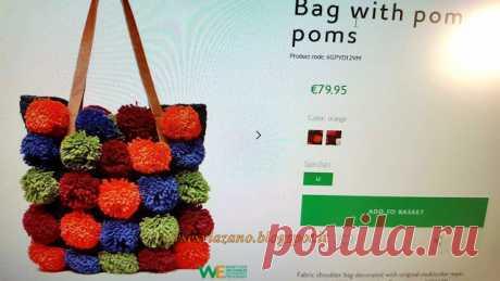 ВСЕ СВЯЗАНО. ROSOMAHA.: Сумка с яркими помпонами. Кто хочет сумку за 79 евро за 2 вечера ?