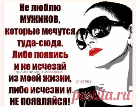 Хорош не тот, кто ищет в людях слабость.  Да и не тот, кто ищет красоту.  Хорош лишь тот, кто дарит людям радость,  Собою излучая простоту.  Антон Харевич