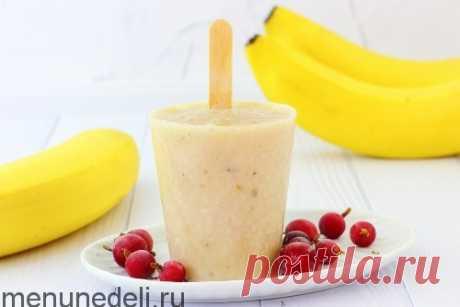 Рецепт кефирного мороженого с бананом