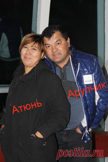 Жохаргуль Карамова