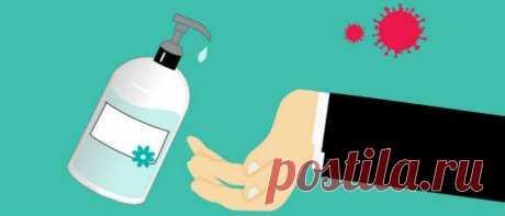 Как сделать санитайзер для рук в домашних условиях
