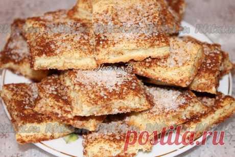 """Печенье """"Земелах"""" Для приготовления печенья """"Земелах"""" понадобится:  мука - 180 г (+/- 20 г );  сливочное масло - 50 г;  сметана - 50 г;  сахарная пудра - 40 г;  ванильный сахар - 1/2 ч. л.;  яйцо - 1 шт.;  сахар, корица - для по..."""
