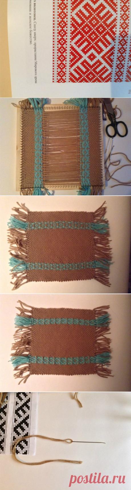 Ткачество на раме. Имитация браного ткачества - Магия ткачества