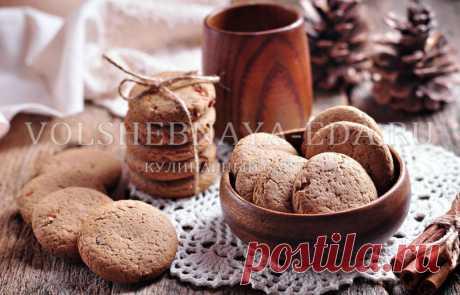 Овсяное печенье в домашних условиях, рецепт с фото | Волшебная Eда.ру