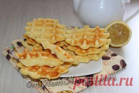Лимонные вафли | Ом-ном-ном с Мариной М