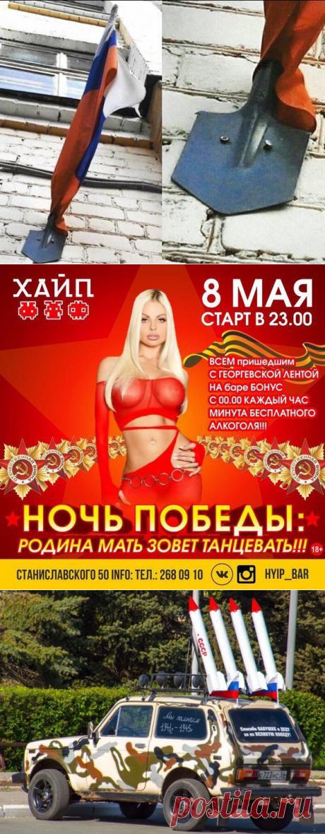 Роисся вперде-6
