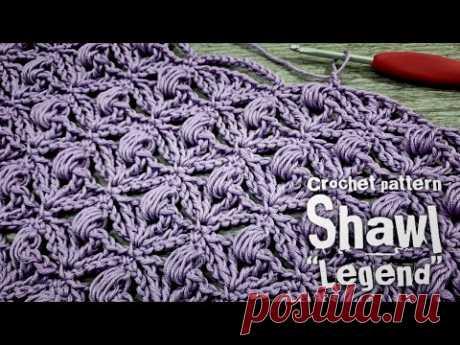 "ВЯЗАНИЕ ШАЛИ ""ЛЕГЕНДА"" КРЮЧКОМ / Crochet pattern shawl ""Legend"""