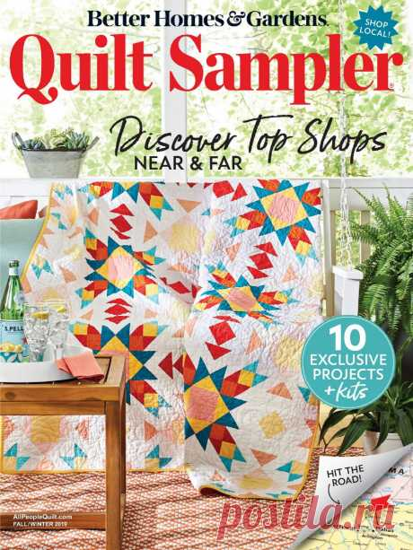 Quilt Sampler - Fall/Winter 2019.