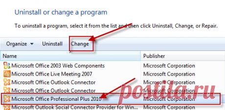 Файлы Excel, Word и PowerPoint не открываются из-за сопоставлений файлов | Microsoft Docs