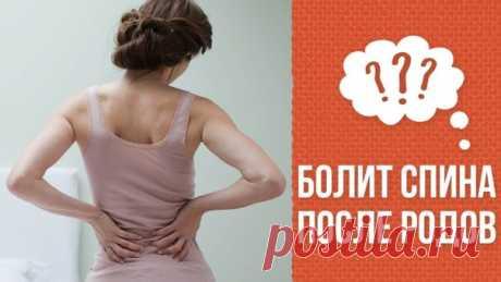 Запись на мануальную терапию позвоночника после родов .Наш специалист знает как убрать боль в спине и суставах.+7-931-360-16-23