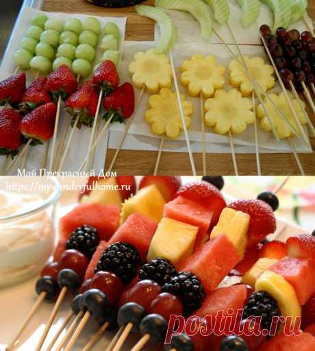 Как сделать фруктовый букет (Фруктовая композиция) — Мой Прекрасный Дом