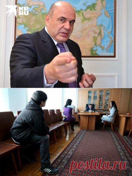 30.11.20-«Два портрета на стену повесил — и делай, что хочешь». Почему в России так сложно сократить армию чиновников