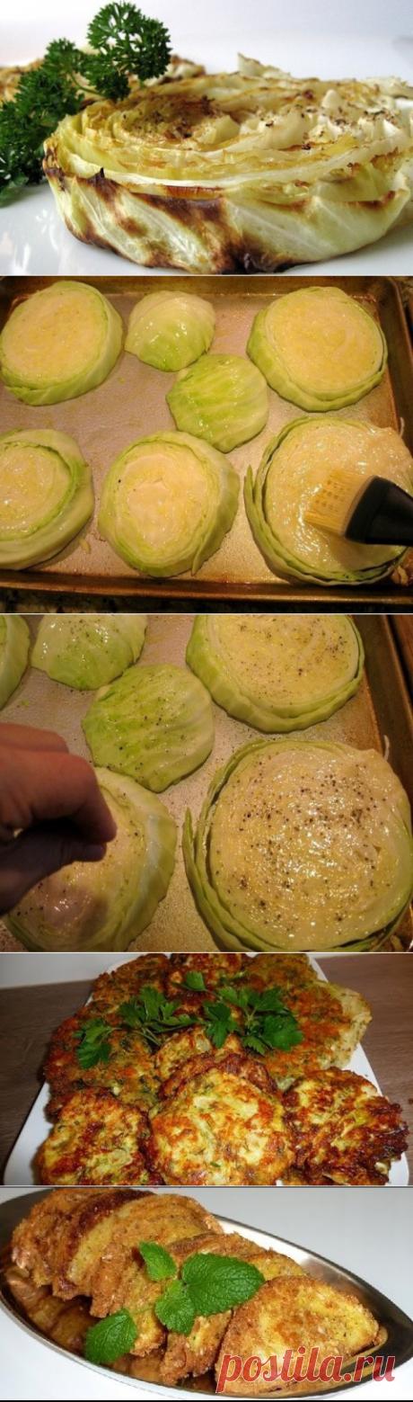 Оригинальный рецепт приготовления ароматной капусты, запеченной с чесноком в духовке.