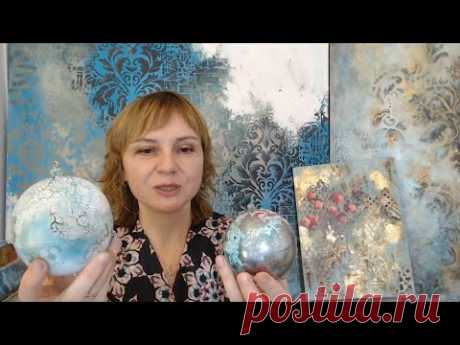 Сияющие эффекты в микс медиа: обзор материалов и мастер-класс Натальи Жуковой