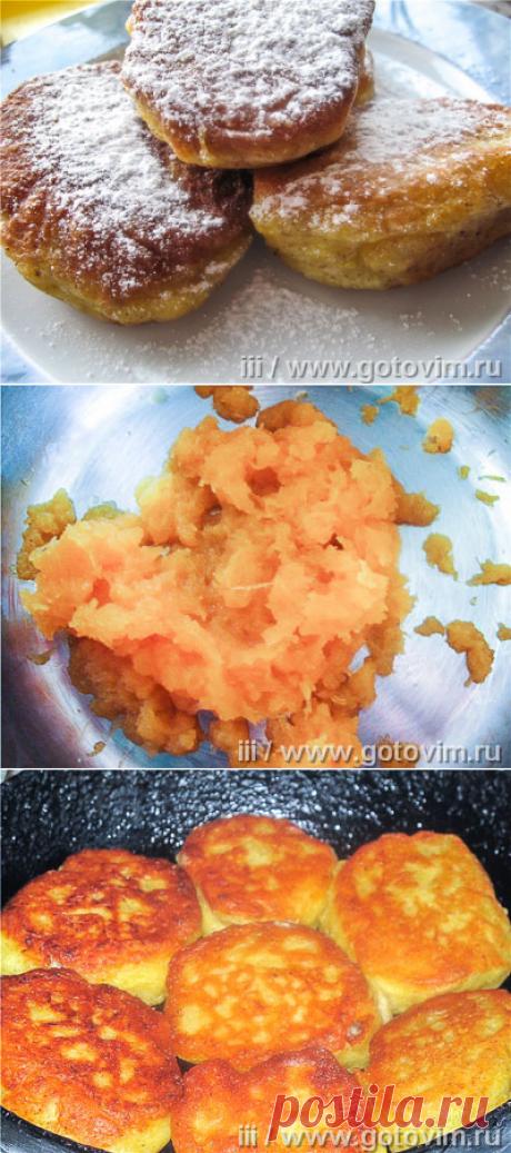 Тыквенные оладьи из дрожжевого теста. Рецепт с фото / Готовим.РУ
