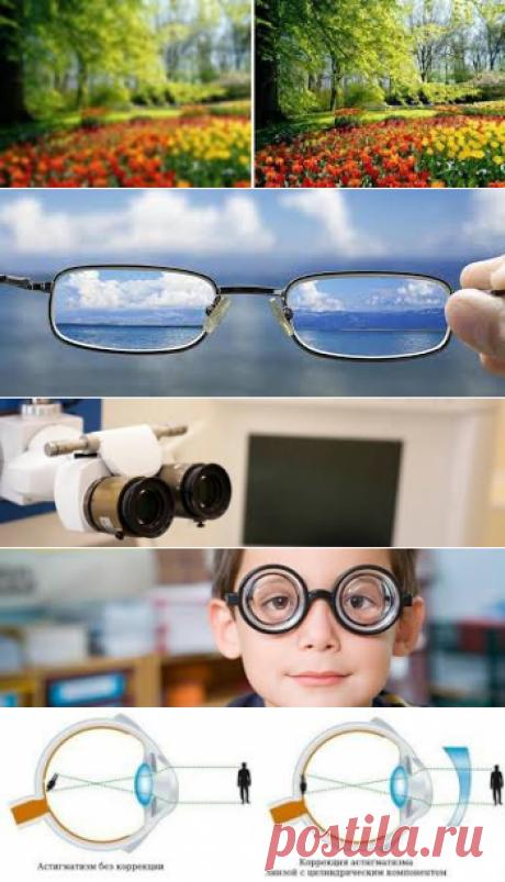 https://vk.com/zorkoezrenie ВОССТАНОВИТЬ ЗОРКОЕ ЗРЕНИЕ С ЕВГЕНИЕМ СЛОГОДСКИМ - Как восстановить зрение в целом - Как восстановить зрение в домашних условиях - Как восстановить зрение народными средствами - Как восстановить зрение без линз, очков и операций - Как восстановить зрение после операции - Как восстановить зрение ребенку и подростку - Какие нужны упражнения для восстановления зрение - Что такое простая зарядка для глаз - Как правильно делать гимнастику для глаз
