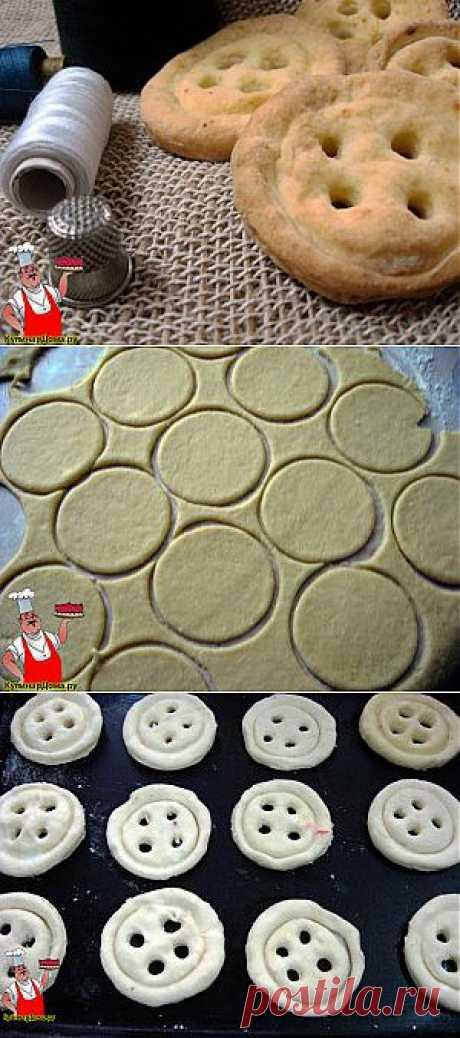 Печенье «Пуговицы». | Кулинар дома - Готовим дома