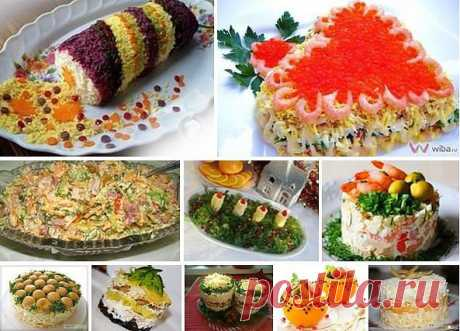 10 салатов к праздничному столу