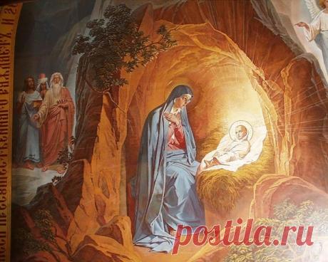 Рождество Христово: очень короткая и сильная молитва Иисусу Христу в праздник и на каждый день зимы   Суеверия online   Яндекс Дзен