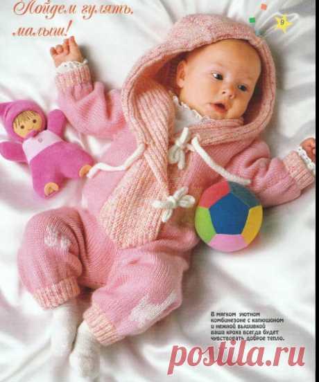 Комбинезон малышам до 1 года - Комбинезоны для детей - Каталог файлов - Вязание для детей