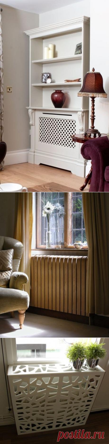 Маскируем радиаторы - Дизайн интерьеров | Идеи вашего дома | Lodgers