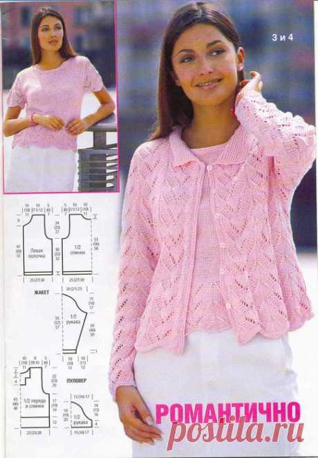 Розовая двойка спицами схема и описание. Вязаные женские двойки |