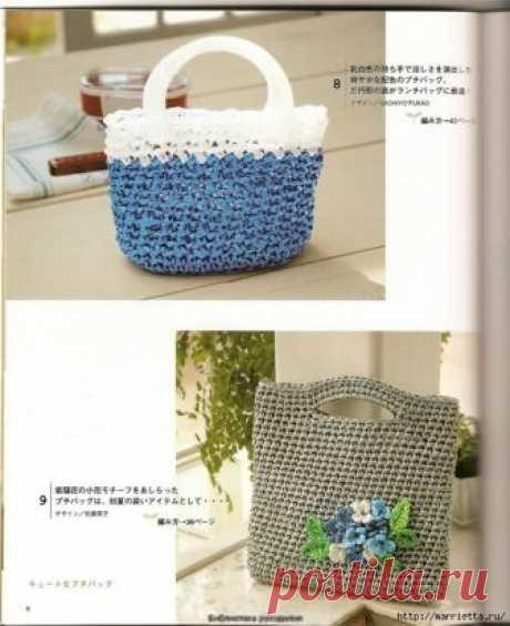 Корзинка и сумки крючком из полиэтиленовых пакетов