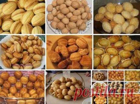 Орешки из орешницы. 9 вариантов..