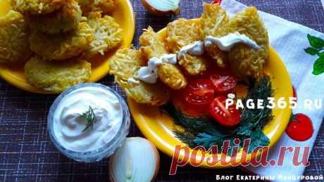 Блог Екатерины Манцуровой — Интересные заметки о вкусной еде