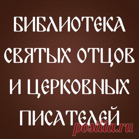 Записки игумении Таисии - игумения Таисия (Солопова) - читать, скачать