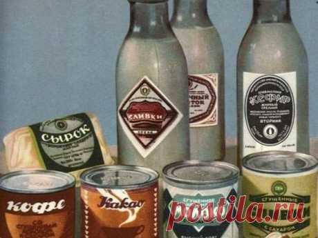 Молоко в Советском Союзе делалось из молока. В сметане была сметана, в кефире – кефир, а в масле – масло. А еще молоко прокисало. За 1-2 дня. И получалась простокваша. И мамы и бабушки на этой простокваше готовили изумительные оладьи.