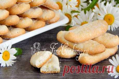 Печенье Савоярди (Дамские пальчики)