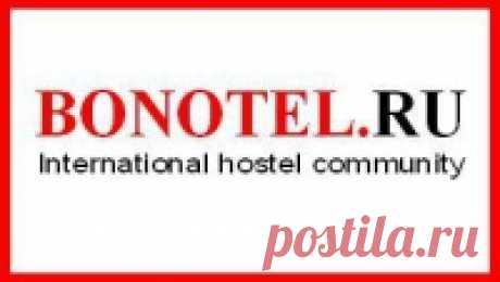 Bonotel Bonotel