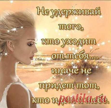 100% Великие мысли Знаменитых женщин ♥