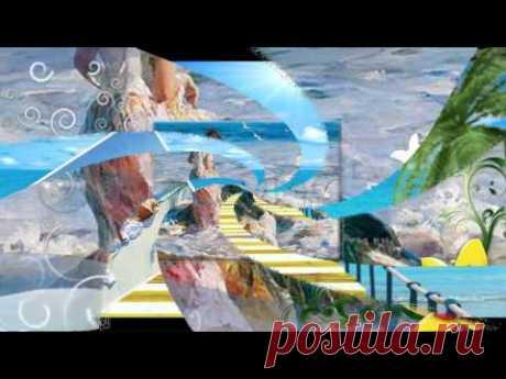 Я образ твой рисую  в отраженьи моря - YouTube