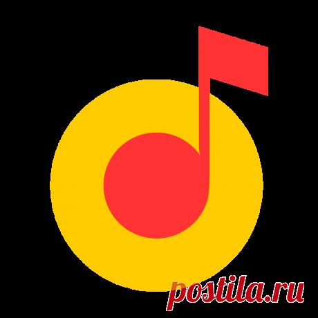 Яндекс.Музыка Открывайте новую музыку каждый день. Лента с персональными рекомендациями и музыкальными новинками, радио, подборки на любой вкус, удобное управление своей коллекцией. Миллионы композиций бесплатно и в хорошем качестве.