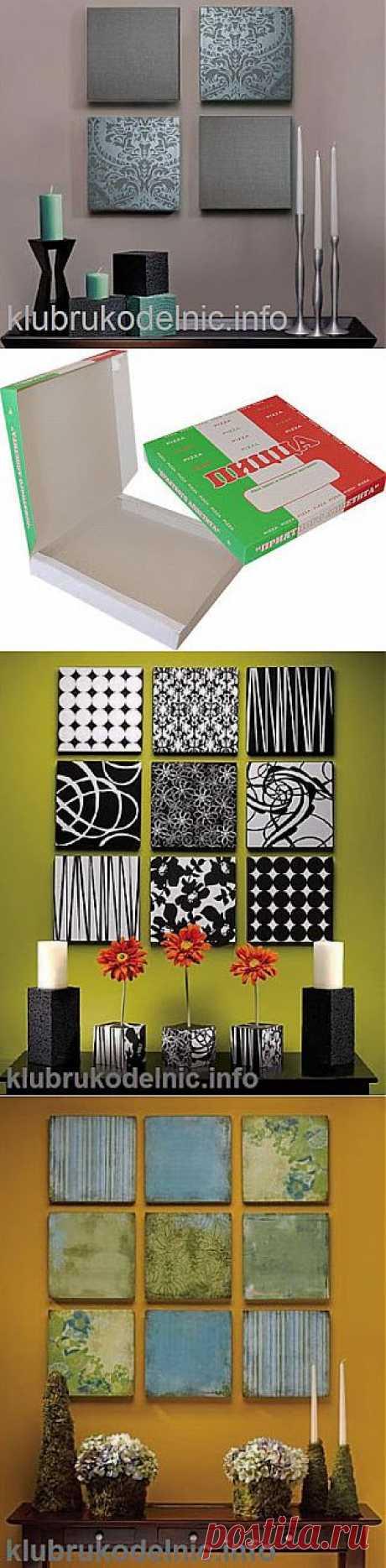 Блог о дизайне интерьера маленькой квартиры  -  коробки, - клей (лучше в спрее), - ножницы, - нож,  - двухстороннюю клейкую ленту для стены или крючки для подвешивания картин, - клеящий пистолет, - обои, красивая оберточная бумага или ткань.