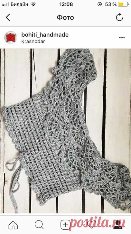 Crochet Dress Top Tejidos 16+ New Ideas