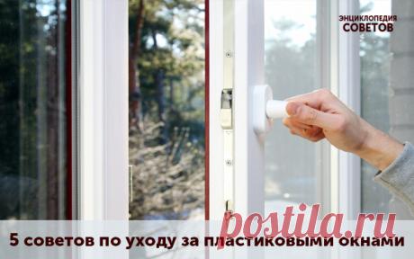 5 советов по уходу за пластиковыми окнами, которые стоит знать собственникам жилья
