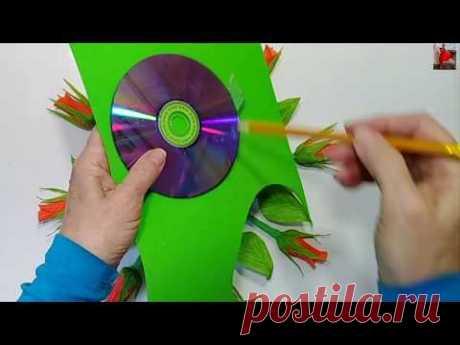 ИДЕЯ из CD_DVD диска своими руками. ЦВЕТЫ из Бумаги.поделки на День учителя и 8 марта.DIY