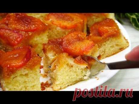 Ммм какой же он вкусный, сочный и нежный! Все смешали и в духовку! Пирог перевертыш!