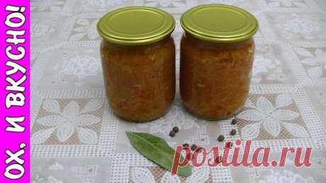 Салат тещин язык - Простые рецепты Овкусе.ру