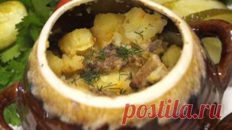 Потрясающе вкусное блюдо в горшочке на каждый день! рецепт с фото