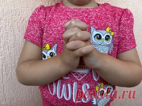4 игры с ладошками от воспитателя, которые займут у вас 5 минут | Растем вместе | Яндекс Дзен