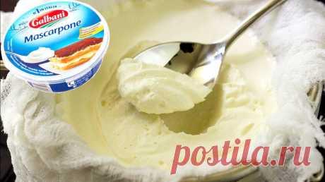 Всего 2 Ингредиента! Сливочный сыр МАСКАРПОНЕ в домашних условиях! Как сделать крем-сыр MASCARPONE Привет, Друзья! Всего из 2 ингредиентов готовим сливочный сыр МАСКАРПОНЕ в домашних условиях легко и просто! Нежный, восхитительно вкусный! Из него получаются необыкновенные крема и десерты. Кремовая консистенция и сливочный вкус понравятся всем! С приготовлением справится каждая хозяюшка. А по цене... Читай дальше на сайте. Жми подробнее ➡