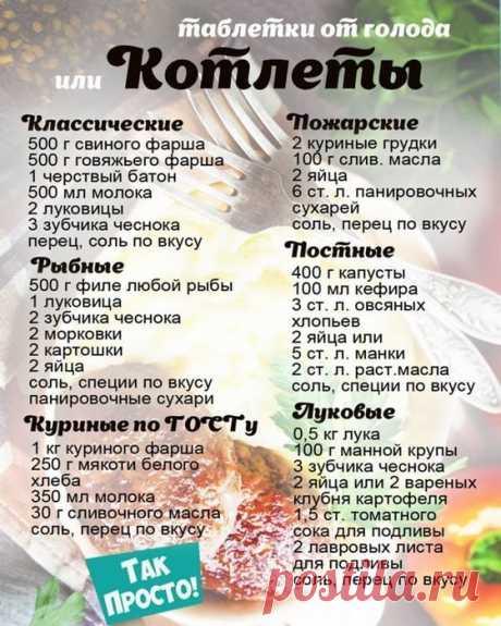 (94) Pinterest