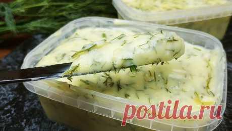 Сделайте сами плавленый сыр - всего 10 минут вашего времени!