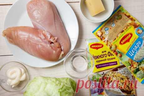Салат «Цезарь» - пошаговый рецепт с фото - как приготовить, ингредиенты, состав, время приготовления - Леди Mail.Ru