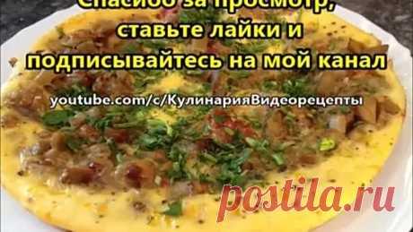Чыхыртма из баклажанов. Азербайджанская кухня