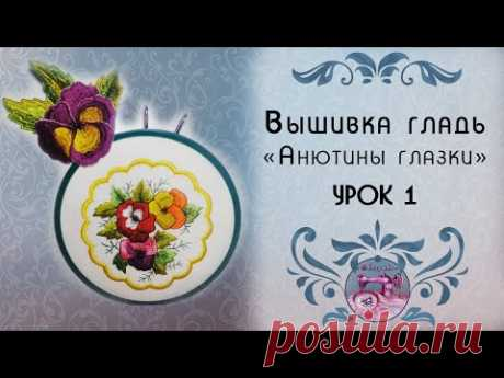 Machine embroidery. Color smooth surface Урок№ 1 and Lesson No. 2. Author Anna Klimenko.